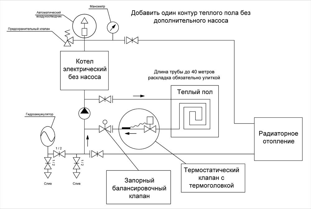 Схема котельной1.jpg