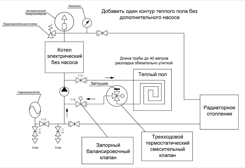 Схема котельной3.jpg