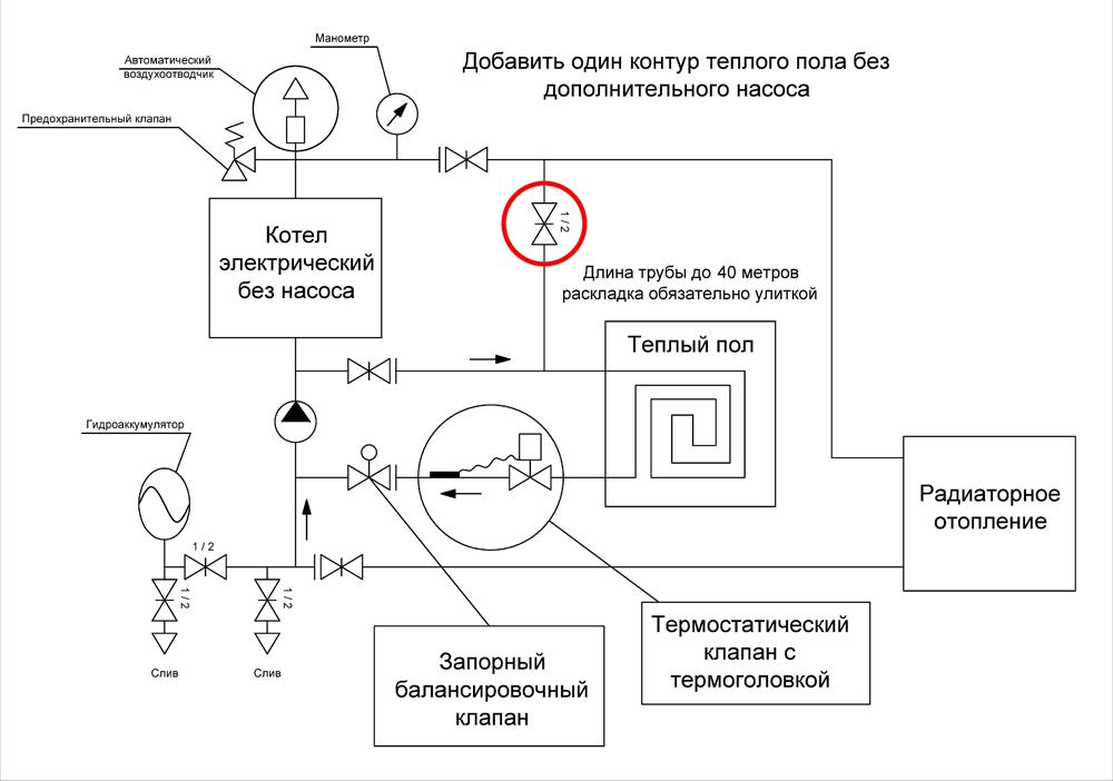 Схема котельной4.jpg